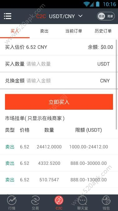 gate.io比特币交易平台官方app手机版下载  v2.1.2图1