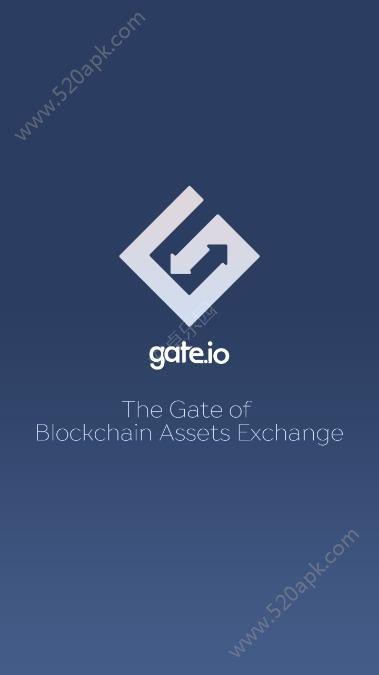 gate.io比特币交易平台官方app手机版下载图片1