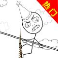 扎心了老铁手抖钢丝必赢亚洲56.net无限生命破解版 v1.0