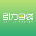引力口袋app官方手机版下载 v1.0