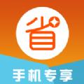雪贷贷款软件app手机版下载 v1.0.7