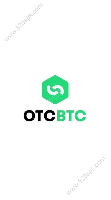 OTCBTC app图1