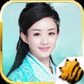新青云志官方网站下载正版必赢亚洲56.net v1.0.7