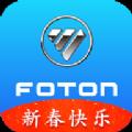 福田e家app下载官方手机版 v4.1.2