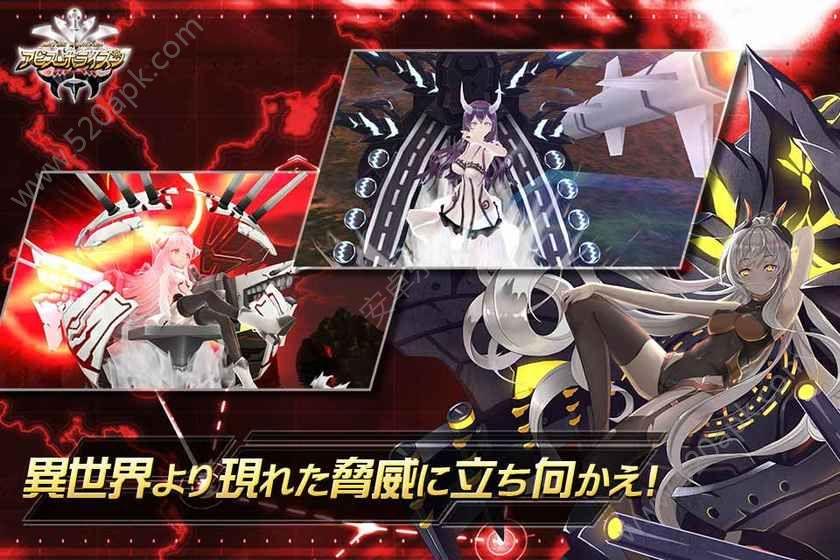 深渊地平线必赢亚洲56.net官方网站下载中文最新版图3: