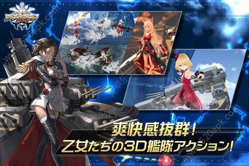 深渊地平线必赢亚洲56.net官方网站下载中文最新版图4: