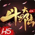 斗罗大陆H556net必赢客户端官方版