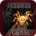 恐怖监狱游戏安卓版 v1.2