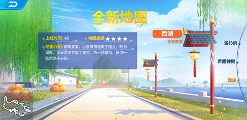 QQ飞车手游西湖赛道怎么跑?西湖跑法技巧攻略[多图]