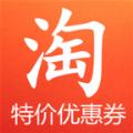 淘特价版软件手机版app下载 v0.0.1