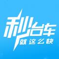 秒台车app手机版下载 v3.09