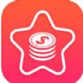 五星贷官方手机版app下载 V1.0