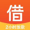 任你借贷款app手机版下载 v1.0.6