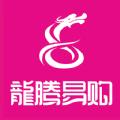 龙腾易购商城官方版app下载 V1.0.0