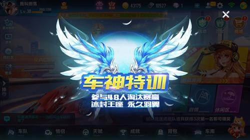 QQ飞车56net必赢客户端蓝色幸运星怎么获得?蓝色幸运星获取方法[多图]