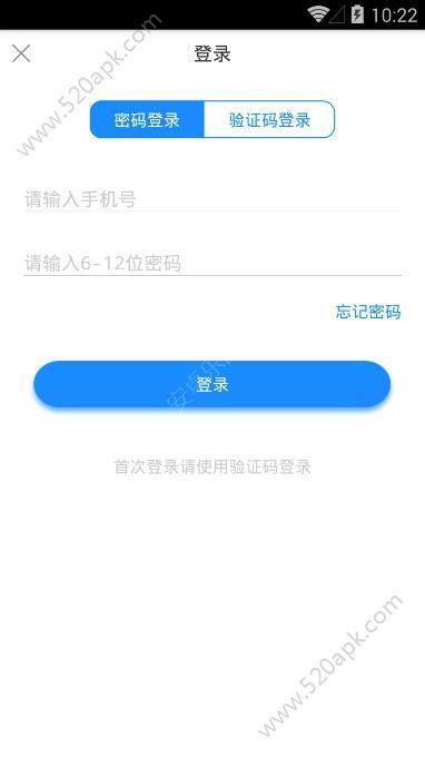 估呗白卡官方手机版app下载图片2