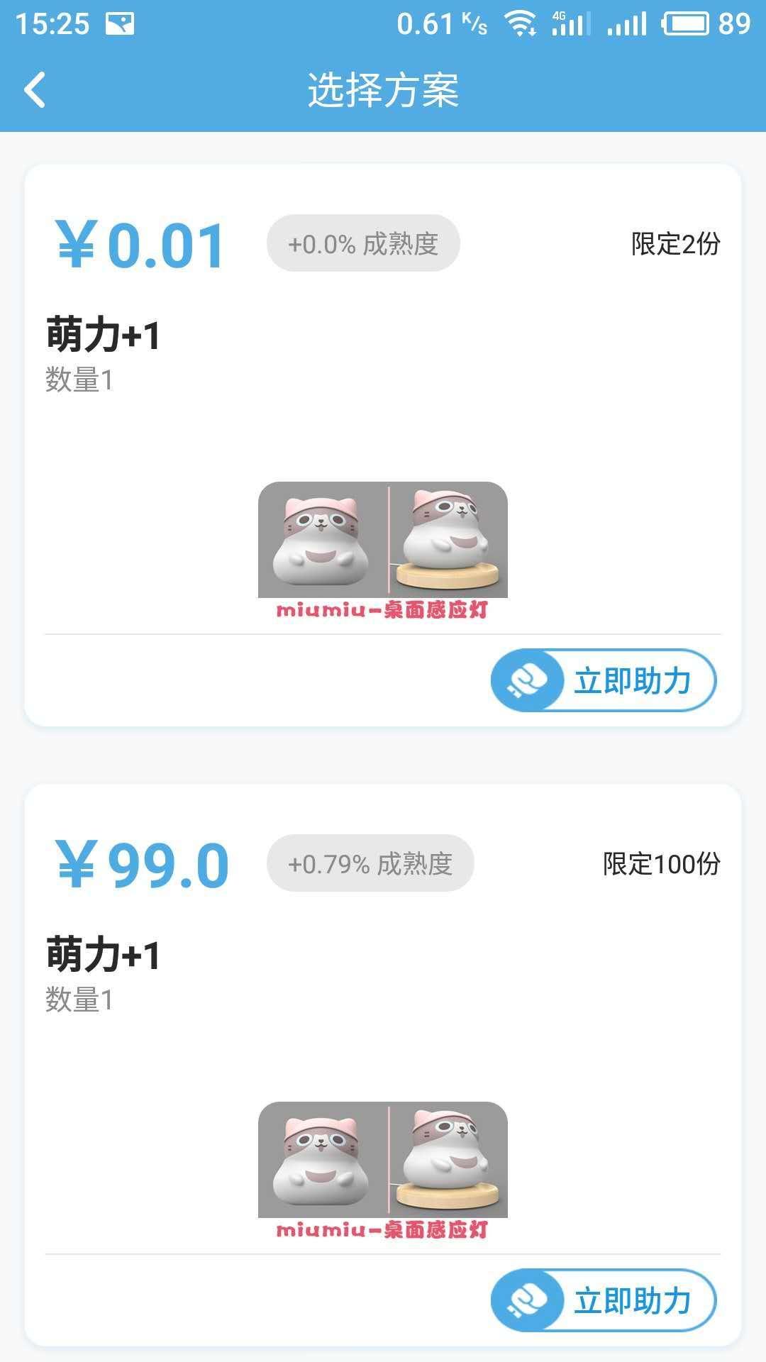 摸鱼塘app手机版下载图2: