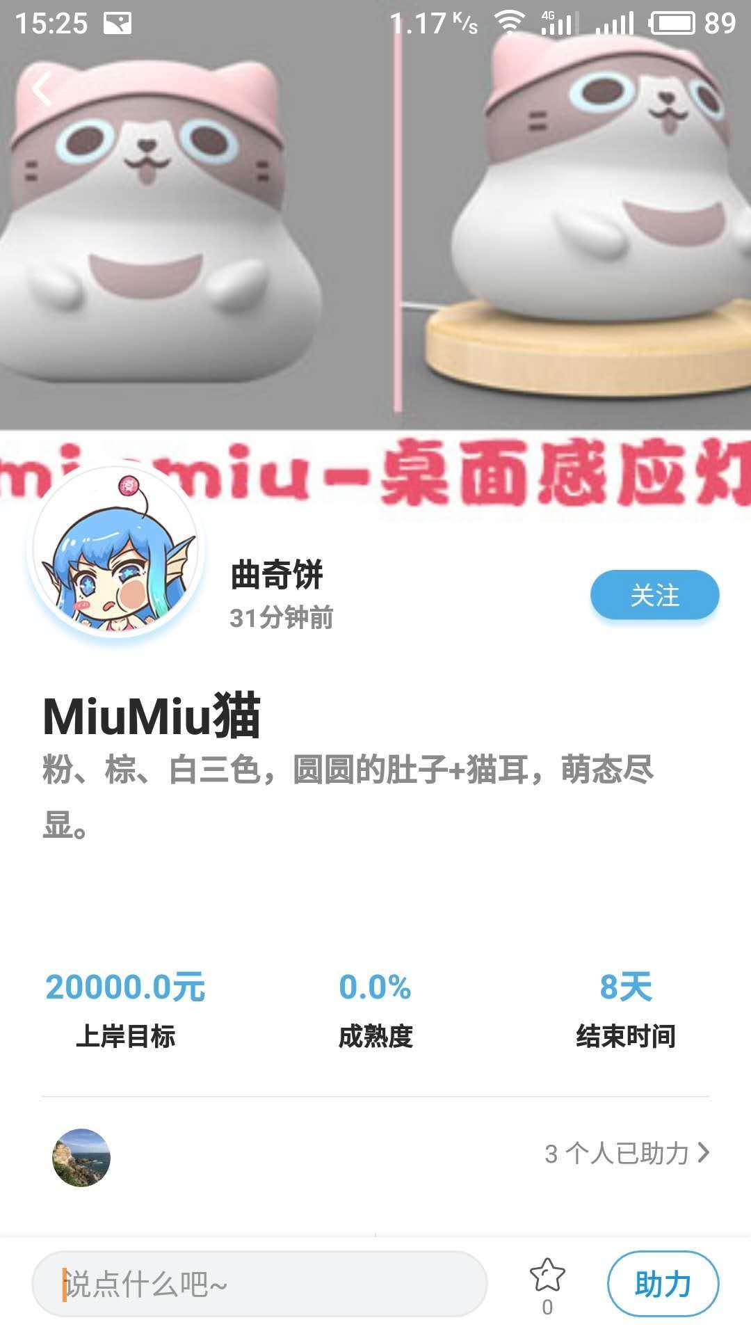摸鱼塘app手机版下载图3: