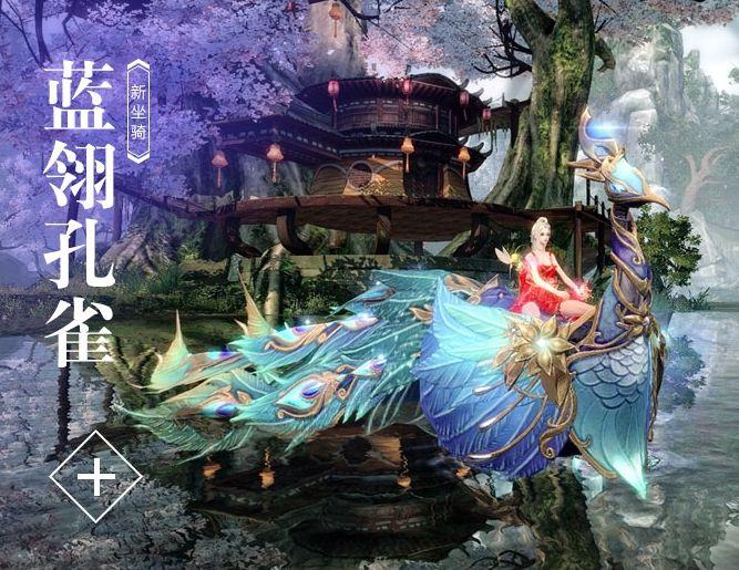 完美世界新笑傲江湖官方网站下载正版56net必赢客户端图片2