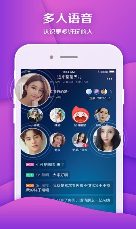 海螺软件手机版app下载图片1