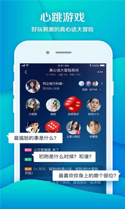 海螺软件手机版app下载图3: