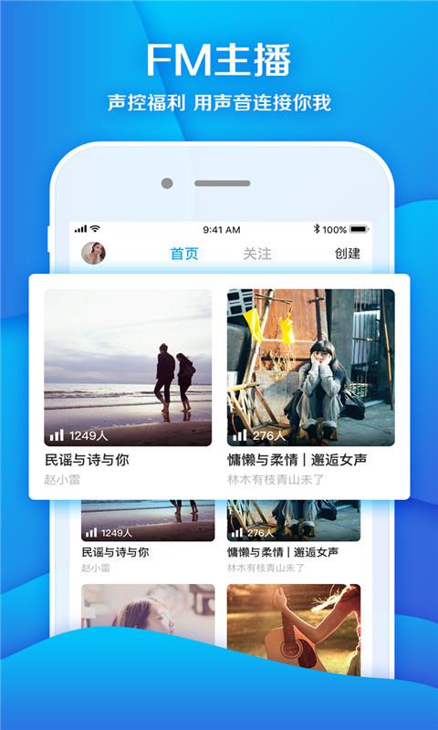 海螺软件手机版app下载图2: