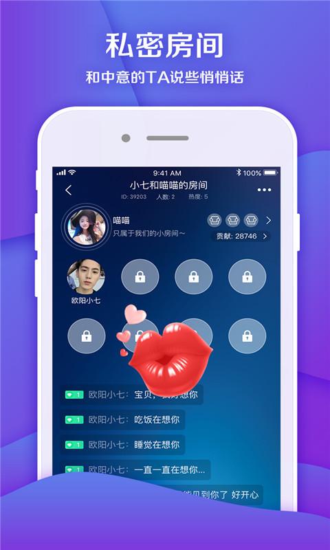 海螺软件手机版app下载图1: