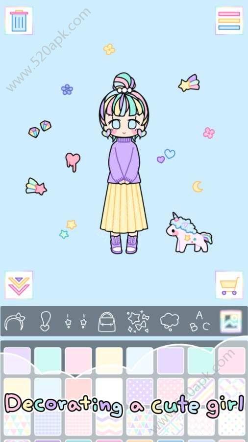 彩虹女孩必赢亚洲56.net最新必赢亚洲56.net手机版版(Pastel Girl)图2: