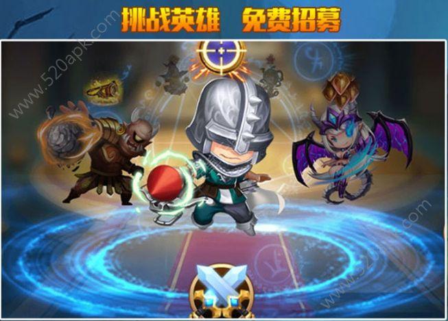 神奇火枪手官方网站下载正版手游图3: