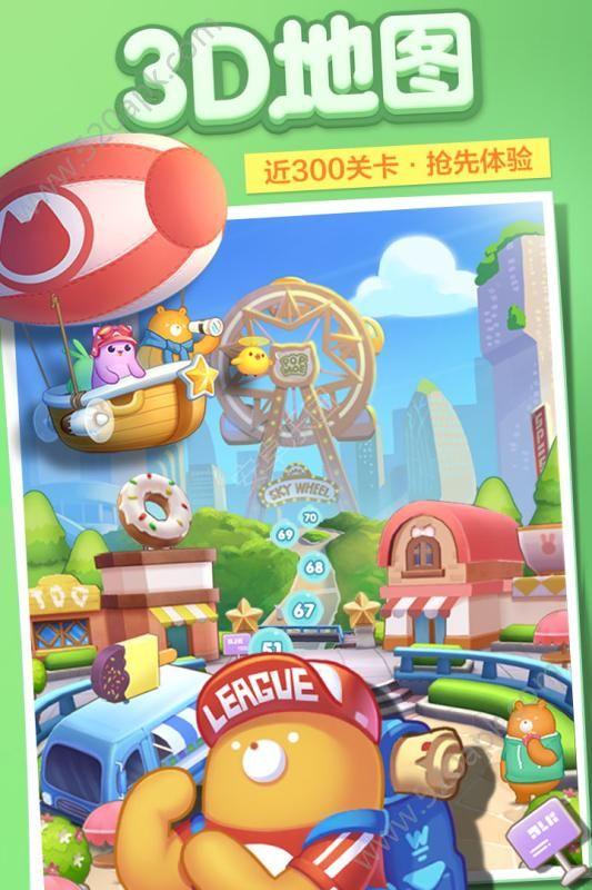 腾讯消除者联盟手机版必赢亚洲56.net下载图4: