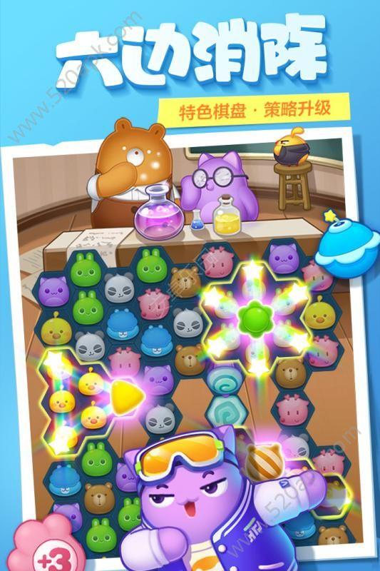 腾讯消除者联盟手机版必赢亚洲56.net下载图1: