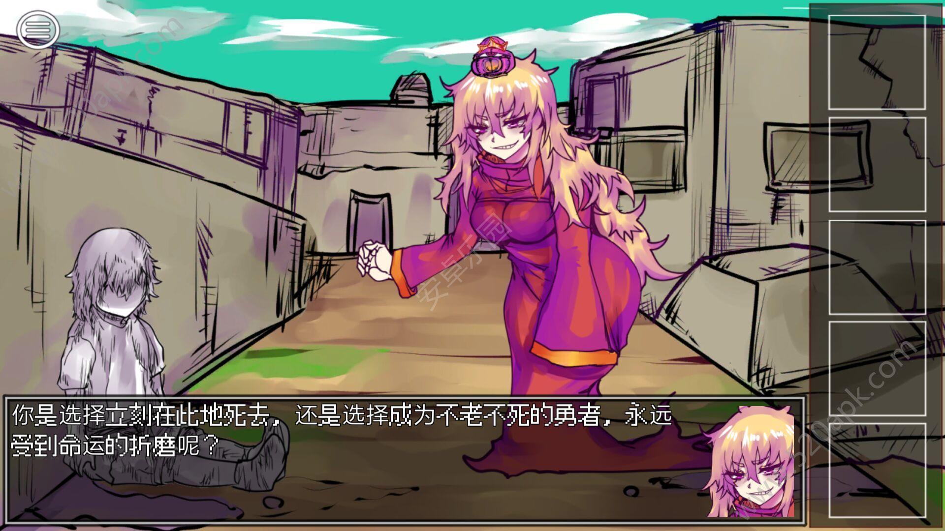 究极勇者的选择传说完美中文版图1: