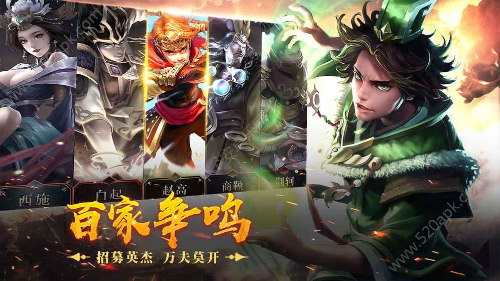 九州劫手游官网下载安卓版图片2