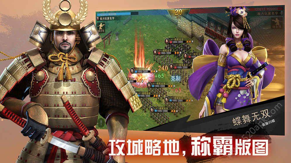 九州劫手游官网下载安卓版图片1