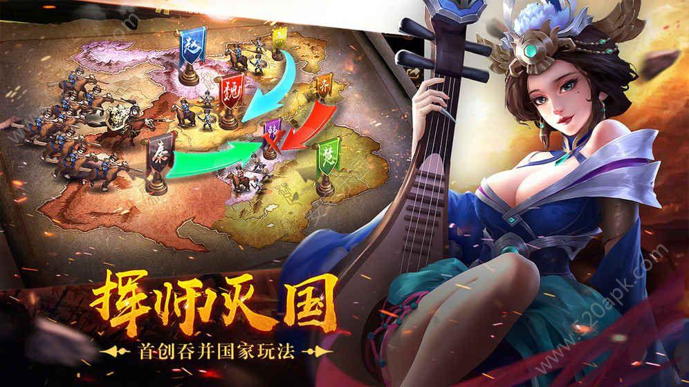 九州劫手游官网下载安卓版图片3