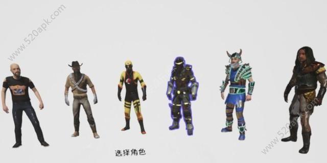 头号玩家绿洲VR必赢亚洲56.net官方网站下载最新中文版图3: