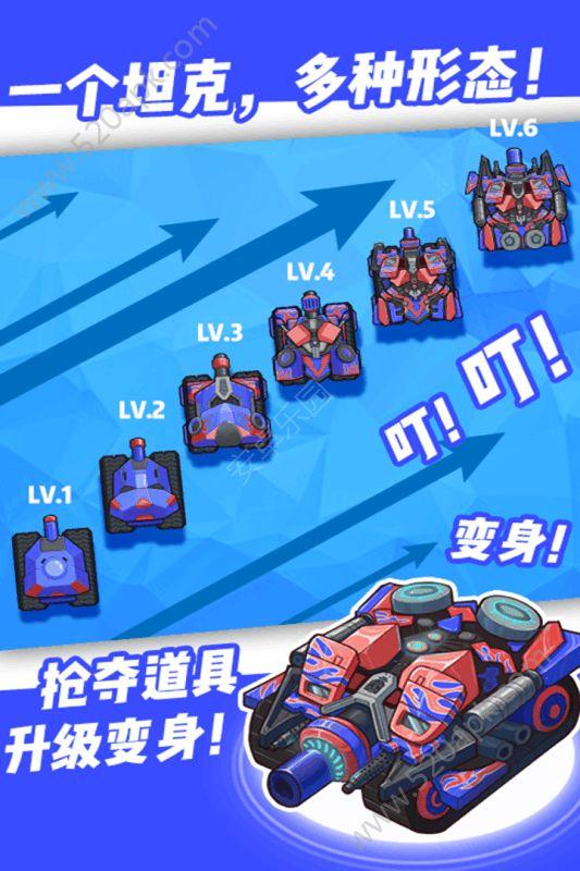 超次元坦克必赢亚洲56.net无限金币内购破解版图1: