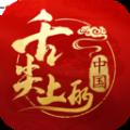舌尖上的中国官方网站