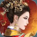 宫廷计手游最新版官网下载安卓正版 v1.2.0