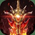 奇迹最强者手游官方安卓版下载 v1.1.6