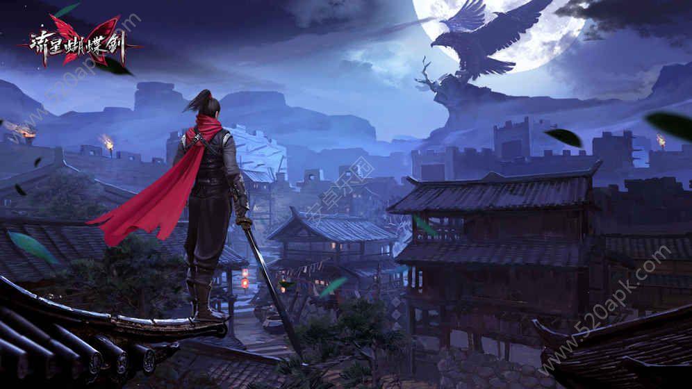 网易流星蝴蝶剑官方网站正式版必赢亚洲56.net图4: