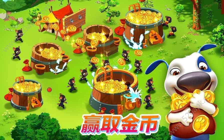 汤姆猫战营手机必赢亚洲56.net最新必赢亚洲56.net手机版版图5: