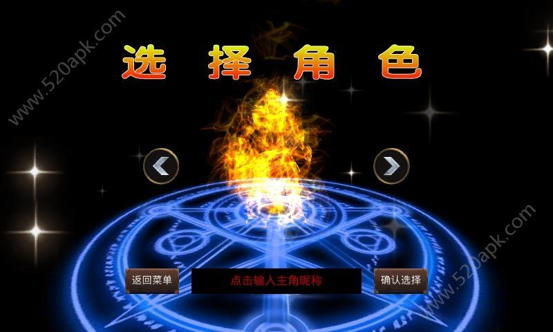 欲火之剑手机必赢亚洲56.net必赢亚洲56.net手机版版图3: