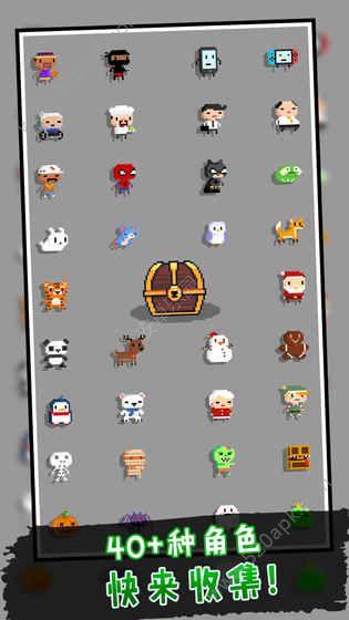 正交跳跃手机必赢亚洲56.net必赢亚洲56.net手机版版图2: