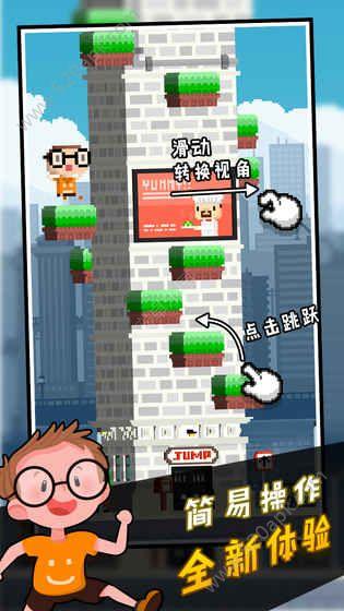 正交跳跃手机必赢亚洲56.net必赢亚洲56.net手机版版图3:
