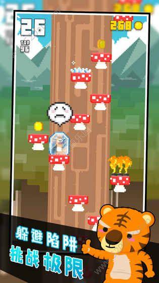 正交跳跃手机必赢亚洲56.net必赢亚洲56.net手机版版图1: