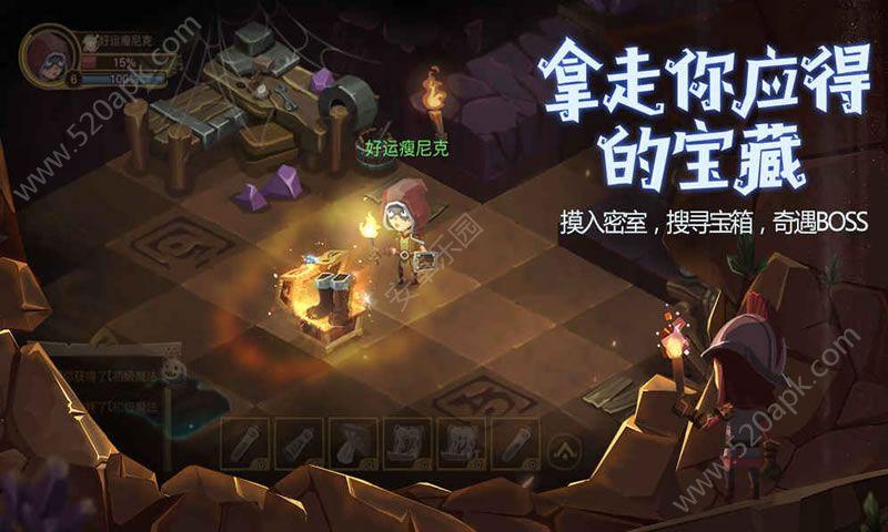 雷霆必赢亚洲56.net贪婪洞窟2必赢亚洲56.net必赢亚洲56.net手机版版  v1.2.3图3