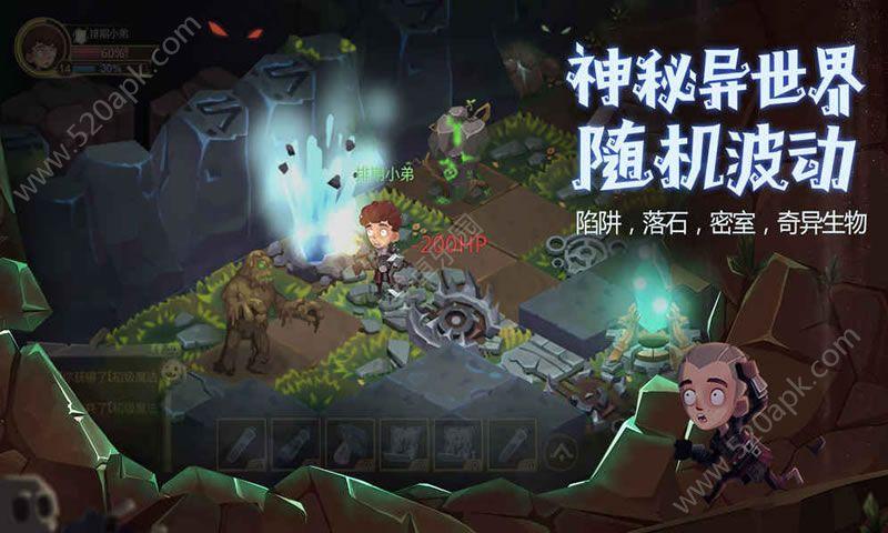 雷霆必赢亚洲56.net贪婪洞窟2必赢亚洲56.net必赢亚洲56.net手机版版  v1.2.3图4