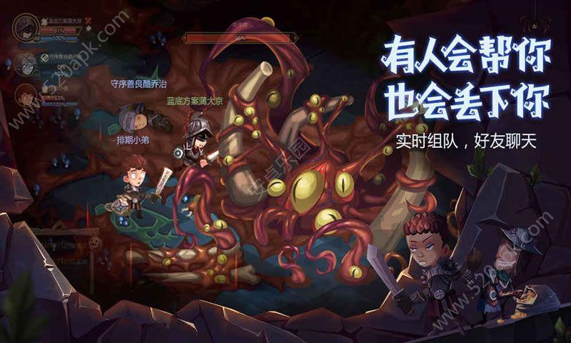 雷霆必赢亚洲56.net贪婪洞窟2必赢亚洲56.net必赢亚洲56.net手机版版  v1.2.3图5