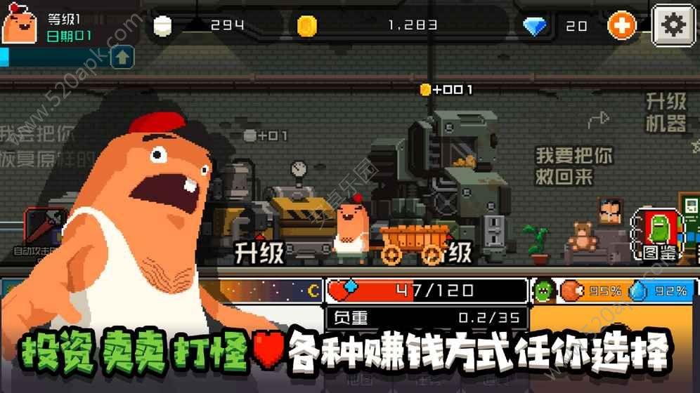 怪物老婆养成记必赢亚洲56.net必赢亚洲56.net手机版手机版图5: